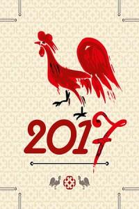 chin. Jahr des Feuer-Hahn